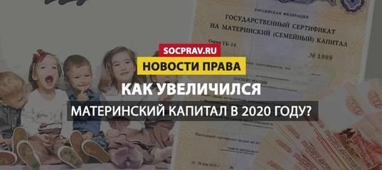 100 000 рублей за третьего ребенка в 2021 году